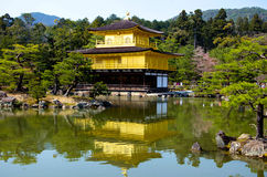 Golden Pavilion Kinkakuji Temple at Japan Stock Photography
