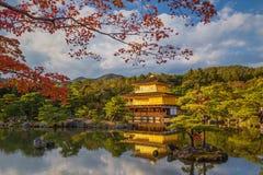 Golden Pavilion Kinkakuji Temple Stock Photography