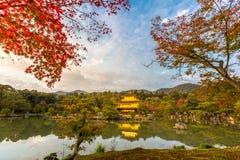 Golden Pavilion Kinkakuji Stock Photography