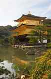 Golden Pavilion, Kyoto Royalty Free Stock Photography
