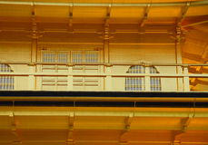 Golden pavilion in Kyoto Stock Photography