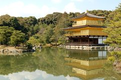 Golden Pavillion Kyoto Japan. Front view of the golden temple or Kinkakuji in Kyoto, Japan with water reflection Stock Photos