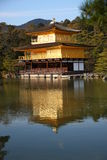Golden pavillion. And lake in Kyoto Royalty Free Stock Image