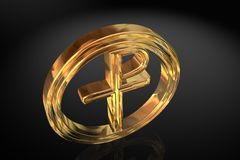 Golden Pax Christi cross Stock Photo