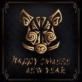 Golden Pig`s or Boar`s for Chinese 2019 New Year. Golden Pig`s or Boar`s head isolated on black background. Pig is symbol of Chinese 2019 New Year. Vector Stock Photography