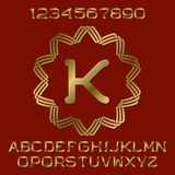 Golden polished letters and numbers with initial monogram in decorative round frame. Beautiful presentable font kit for logo design Stock Images