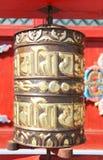 Golden prayer Stock Photo