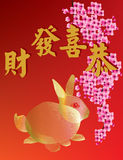 Golden rabbit 2011. A greeting for Chinese Rabbit New Year 2011 Royalty Free Stock Photo