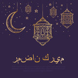Golden Ramadan Kareem night vector illustration with arabic typography with sketch lantern, moon and stars. Golden Ramadan Kareem night vector illustration with Royalty Free Stock Photo