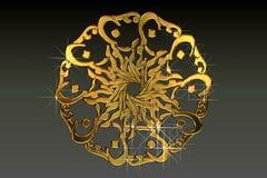 Golden religious symbol  Stock Image