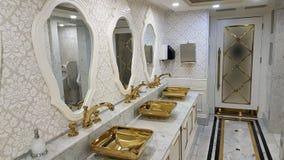 Golden Restroom Royalty Free Stock Photos