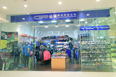 Golden river sports co. shop in hong kong. Golden river sports co. shop, located in Tai Po Palace, Hong Kong. golden river sports co. is a sports products Stock Image