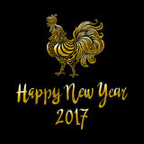 Golden rooster on black background. Chinese the year of golden rooster 2017. Rooster golden silhouette. Happy new year. art Royalty Free Stock Images