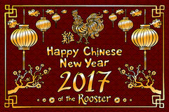 Golden rooster on dragon fish scales background. vector Happy Chinese new year 2017 of the Rooster. card is lanterns Gold Chicken. Art Stock Photography