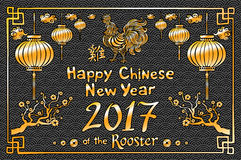 Golden rooster on dragon fish scales background. vector Happy Chinese new year 2017 of the Rooster. card is lanterns Gold Chicken. Art Royalty Free Stock Photo