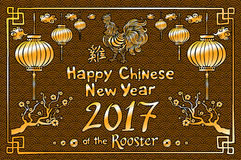 Golden rooster on dragon fish scales background. vector Happy Chinese new year 2017 of the Rooster. card is lanterns Gold Chicken. Art Royalty Free Stock Image