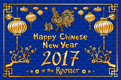 Golden rooster on dragon fish scales background. vector Happy Chinese new year 2017 of the Rooster. card is lanterns Gold Chicken. Art Royalty Free Stock Images