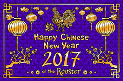 Golden rooster on dragon fish scales background. vector Happy Chinese new year 2017 of the Rooster. card is lanterns Gold Chicken. Art Stock Images
