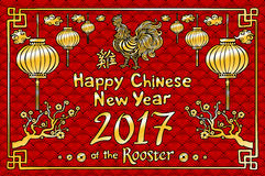 Golden rooster on dragon fish scales background. vector Happy Chinese new year 2017 of the Rooster. card is lanterns Gold Chicken. Art Royalty Free Stock Photos