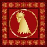 Golden rooster Royalty Free Stock Photos