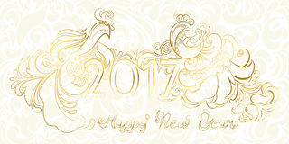 Golden Rooster and the phrase Happy New Year 2017  Royalty Free Stock Images