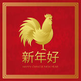 Golden rooster on red background. Happy Chinese new year 2017 with Gold Chicken. Year of Rooster, Prosperity, New Year Spring. Stock Photography