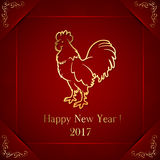 Golden rooster on red background. With ornate elements, symbol of the New Year 2017, illustration Royalty Free Stock Image