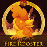 Golden Rooster Sculpture with Fire and Wood for Chinese New Year, Vector Illustration royalty free stock photography