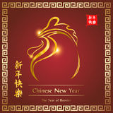 Golden rooster year's religion of Buddha at start good day in 2017. Animal symbol. Rightside chinese seal translation:Everything is going very smoothly. Left Royalty Free Stock Photos