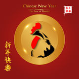 Golden rooster years religion of Buddha at start good day in 2017. Animal symbol. Rightside chinese seal translation:Everything is going very smoothly. Left Side Royalty Free Stock Images
