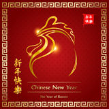 Golden rooster years religion of Buddha at start good day in 2017. Animal symbol. Rightside chinese seal translation:Everything is going very smoothly. Left Side Royalty Free Stock Photos