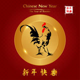 Golden rooster years religion of Buddha at start good day in 2017. Animal symbol. Rightside chinese seal translation:Everything is going very smoothly. Left Side Stock Photos