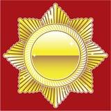 Golden Royal Medal Blank Vector Royalty Free Stock Photos