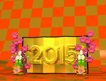 2015 Golden Screen On Pattern Text Space. 