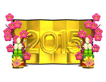 2015 Golden Screen With Plum Trees. 3D render illustration For The Year Of The Sheep,2015 Royalty Free Stock Images