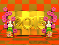 2015 Golden Screen With Plum Trees On Pattern. 3D render illustration For The Year Of The Sheep,2015 vector illustration