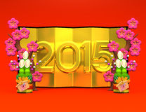 2015 Golden Screen With Plum Trees On Red Stock Photos