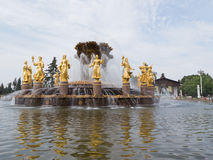 Golden sculpture fountain at ENEA Royalty Free Stock Photography