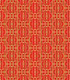 Golden seamless Chinese window tracery square geometry pattern background. Stock Photo