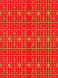 Golden seamless Vintage Chinese style window tracery square geometry pattern background. Royalty Free Stock Photos
