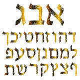 Golden shabby Hebrew font.  gold alphabet . letters Royalty Free Stock Photos