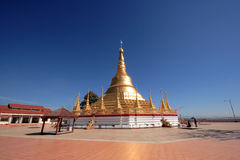Golden Shwedagon Pagoda Royalty Free Stock Image