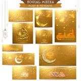 Golden social media post and header for Eid. Stock Image
