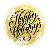Golden sparkling text and background Happy Christmas Holidays. Golden sparkling text and background for Happy Winter Holidays. Vector christmas winter pattern of Royalty Free Stock Photography