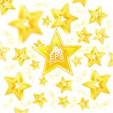 Golden stars with depth of field effect flying around big star in center. On whiten Royalty Free Stock Photos