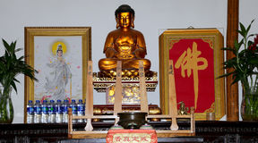 Golden statue of Buddha-- southern Xian (Sian, Xi'an), China Royalty Free Stock Photo