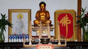 Golden statue of Buddha-- southern Xian (Sian, Xi'an), China Royalty Free Stock Photo