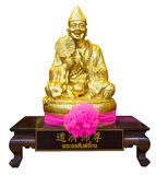 Golden statue of a Chinese god isolated on white background Stock Image