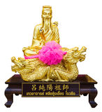 Golden statue of a Chinese god Royalty Free Stock Photo