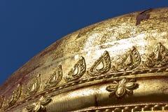 Golden stupa of Dhamma Ya Zi Ka Pagoda, Myanmar Royalty Free Stock Photography